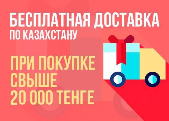 569a2296151b Купить 👟кроссовки, одежду и обувь в интернет магазине Sneakertown.  Доставка по Казахстану, Алматы